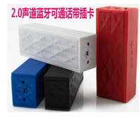 Wholesale 2013 new arrival Mini Bluetooth Jambox Style Loud Speaker Speakers Subwoofer with Retail Box for iPhone S HTC S4 S3 N7100 Laptop Q88