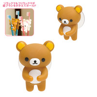Wholesale New Rilakkuma Toothbrush holder for Bathroom Sucker type toothbrush holder Bathroom accessories