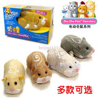 Wholesale Fashion zhu pets hamster electric toy gift