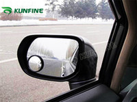 Wholesale Car Rearview Mirror degree adjust no Blind Spot set