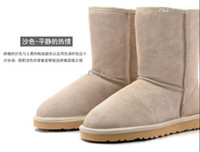 Wholesale 5 colors mid calf Half snow boots ladies in boot Children s Boot With box
