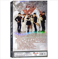 Wholesale New Arrival quot Ipartment quot Link for Top quality latest DVD Movies TV series DVD