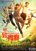 Wholesale 2013 new arrival So Young simple packing DVD China Region ALL hot movie China DVD DHL