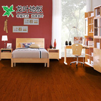 Wholesale Fashion decorative pattern household compound floor laminate flooring