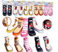 Unisex baby slipper socks leather sole - Leather sole socks baby floor socks sock slippers slip resistant shoes socks