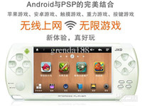 Wholesale new JXD S601 HD Portable Game Players Android Smart Game WIFI PSP games