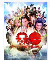Wholesale quot TianTianYouXi quot Link for Top quality latest DVD Movies TV series DVD