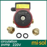 solar heating - 220v Brass circulation pump speed for solar water heater or for hot water heating system