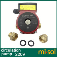 solar water pump system - 220v Brass circulation pump speed for solar water heater or for hot water heating system