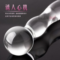 Wholesale 2013 Hot sales Sex Toys Female Maturbation Glass Dildo G spot Anal Beads Butt Plug Gay Sex Products