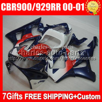 7gifts For HONDA 00 01 Dark blue red CBR 929 929RR CBR929RR ...