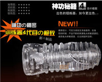 Hand Free Sex toys  2013 Hot sales New Wavy Hole Baby Pussy Vagina Masturbator,Magic Delay Training Masturbation Cup,Fleshlight Sex toys for men free shipping