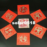 Wedding Event & Party Supplies Other GAGA ! Free shipping traditional Chinese wedding favours square red pocket envelope , red envelopes 9*9cm, FAFA08