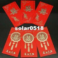 Wedding Event & Party Supplies Other GAGA ! Free shipping wedding red pocket envelope , red envelopes 17.5*9cm, FAFA06