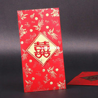 Wedding Event & Party Supplies China (Mainland) GAGA ! Free shipping chinese style wedding red pocket envelope , red envelopes 90mm*167mm , liurenxing01-2