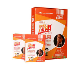 Wholesale Any quantity of latest DVD Movies TV series Yoga fitness dvd High quality and good service body building dvd DHL from alina