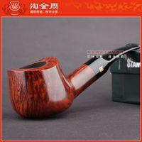 other   Stanwell briar smoking pipe 6 set danske 11 club
