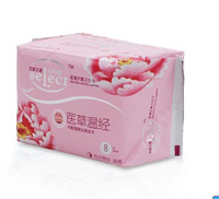 Cheap - daily sanitary napkins