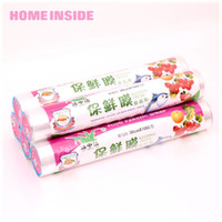 Wholesale Food wrap cm m ling film pvc pe cling film
