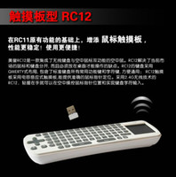 Wholesale RC12 aerial flying squirrel wireless mouse TV HD player a computer mouse and keyboard Measy reputation