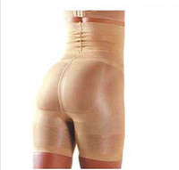 Wholesale California Beauty Slim lift Pants Body Shaper