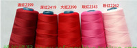 Thread sewing thread - 3000 yards D High elastic line kao edge nylon thread overlock sewing line