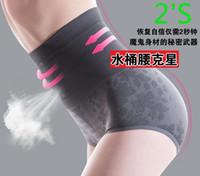 Alta de bambú cintura de las mujeres Bragas cuerpo de la panza de la talladora que adelgaza informa Pantalones mujeres respirables de bambú ropa interior