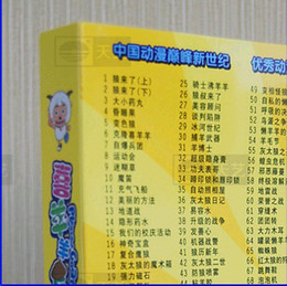 Wholesale Chinese Cartoon Pleasant Goat and Grey Wolf DVD the Complete Box Set US Version Brand New