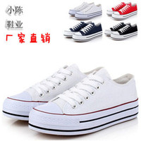 Wholesale spring new heavy bottomed shoes with money to help students to classic solid color high soled canvas shoes lovers shoes