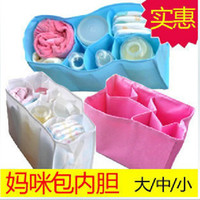 Wholesale Outdoor Travel Portable Baby Diaper Storage Bag Nappy Changing Water Milk Bottle Mother Bags L258