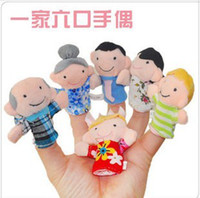 Wholesale family Finger Puppets toys Puppets Baby Hand Puppet toy baby Finger doll Toy dolls A family six people
