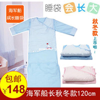 Unisex Summer XS 1.2 meters sleeping bag suitable for 3-5 years old to wear, cotton growing baby pajamas children sleeping baby quilt anti kick
