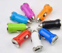 Wholesale MA New Mini Universal USB Car Charger Adapter for PDA Cell Phone Mp3 MP4 CN post