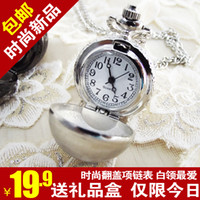 Wholesale Novelty Fashion vine watch romantic necklace table fashion star male female lovers pocket watch