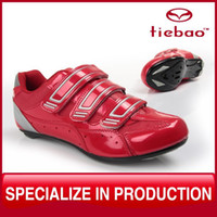 Wholesale High quality New Tiebao bike shoes Road cycling shoes TB02 B810_0601
