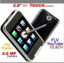 Wholesale - MP3 Player 16GB MP4 Players 2.8 Inch Screen 8GB PMP Media Vedio Player Fm Radio DV Camera 5GC