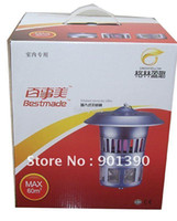 Wholesale FreeShipping GM903 Mosquito Killer Mosquito light Photocatalyst Mosquito Lamp Pest Control