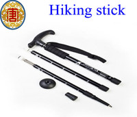 "Trekking Poles Plastic / Foam 0.35 Wholesale - fashion Adjustable AntiShock Trekking Hiking Walking Stick Pole 21.6 ""to 43.3"" Dropshipping"