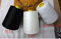 achat en gros de couleurs de fil à coudre-8000 verges 40s / 2 Grand volume de nombreuses couleurs couture fil de bord de ligne kao de haute qualité à haute vitesse de verrouillage de fil de polyester