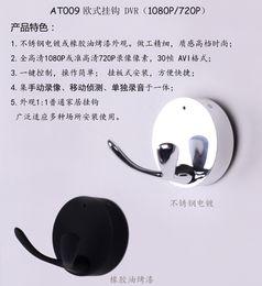HD Clothes Hook Camera 1920 * 1080P HD DVR motion detection mini DV hidden home security monitor