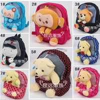 Wholesale Boys Girls Bags Cartoon Animal Monkey Bear Children Backpacks Outdoor Casual Bags Baby Kids Backpacks QZ03
