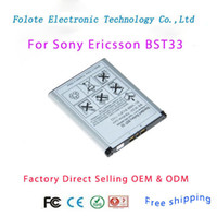 Yes Sony Ericsson bst-33 950mah mobile phone battery bst-33 for sony ericsson K630i Naite K790i T700 U1 U10 X1 G900i K800i W900i