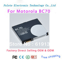 Yes Motorola BC70 free shipping 1000mah high capacity replacement Li-Polymer battery for Moto BC70 E6 A1800 E6E I465 T180 Z8 Z9 Z10 V750