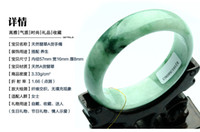 Wholesale Burma jade a cargo of natural jadeite Bangle Bracelet son jade bracelet with certificate of MS