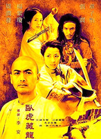 Wholesale Collective type DVD for Director ang lee s Crouching Tiger Hidden Dragon zhangziyi high quality DVD DHL FREE shiping from iangel