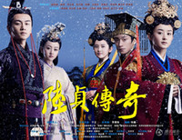 Wholesale 2013 popular DVD movie TV serise chinese TV serise Story of Luzheng for overseas Chinese in USA