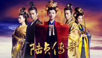Wholesale DHL freeshiping top selling DVD latest Chinese TV Serise Story of Luzheng TV serise DVD type Story of Luzheng DVD best quality from iangel