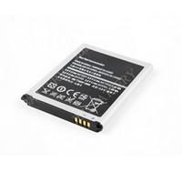 advance gt - 1500mAh EB535151VU Battery for Samsung Galaxy S Advance GT I9070 GT I9070 Batterij Batteraij Batterie