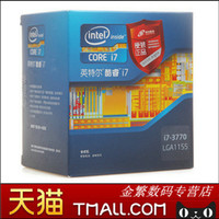 other other other Intel i7 3770 original box quad-core cpu boxed 77w 22 nano