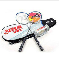 Wholesale Cheap Price Badminton Racket Set Aluminium Badminton Set for Family Three Shuttlecock